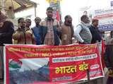 Barat Bandh Live: सुबह से ही सड़कों पर उतरे वाम कार्यकर्ता, CAA-NRC के खिलाफ किया प्रदर्शन