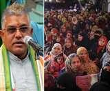 शाहीन बाग प्रदर्शन पर दिलीप घोष के बिगड़े बोल- कोई मर क्यों नहीं रहा, क्या उन्होंने अमृत पी लिया?