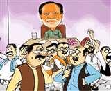 जीएसटी का शेयर न मिलने से मेयर बलकार संधू टेंशन में Ludhiana News