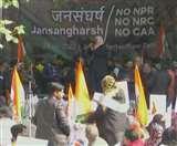 Bharat Bandh News Live: जबरदस्ती दुकान करा रहे थे बंद, लाल मिर्ची डाल दुकानदार ने भगाया, Video