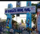 ममता ने कहा-अखंड भारत की भावना को दर्शाता है पुस्तक मेला, इंटरनेट युग में भी पुस्तकों की मांग अनंत
