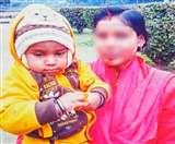 ढाई साल के मासूम की हत्या के मामले में नया मोड़, मां पर 6 माह की बेटी की भी हत्या करने का शक