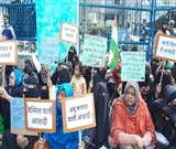CAA Protest : सीएए के विरोध में दुकानें बंद, ईदगाह के मैदान में प्रदर्शन Moradabad News