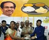 महाराष्ट्र में आम जन के लिए 10 रुपये में शिव भोजन थाली के लिए उमड़ी भीड़, बुलानी पड़ी पुलिस