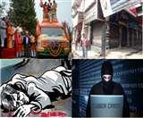 Top Meerut News of the day, 29th January 2020: CAA के विरोध में बंद, गंगा यात्रा संभल के लिए रवाना, महिला की हत्या, तीन लाख की रंगदारी