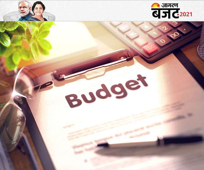 वित्त मंत्री निर्मला सीतारमण एक फरवरी, 2021 को वित्त वर्ष 2021-22 का केंद्रीय बजट पेश करेंगी।