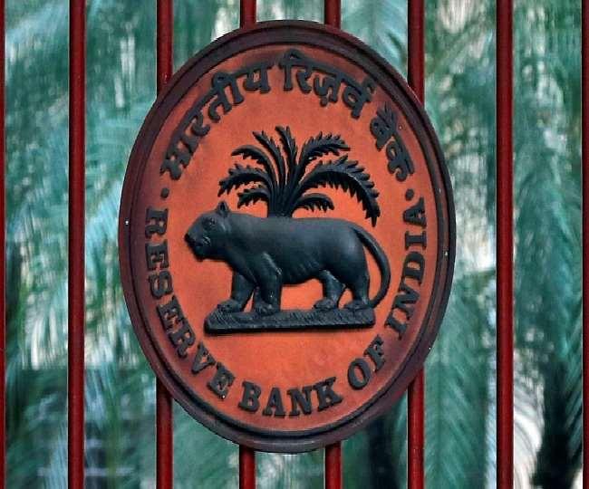 भारतीय रिज़र्व बैंक के लिए प्रतीकात्मक तस्वीर PC: Reuters