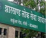 7th JPSC Exam: सातवीं सिविल सेवा परीक्षा रद, कार्मिक ने वापस मांगी अनुशंसा Jagran Impact