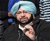 अमरिंदर ने कहा- करतारपुर साहिब से लौटने वालों से पूछताछ कर पुलिस ने कोई गलती नहीं की