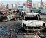 Delhi Violence: दिल्ली हिंसा की जांच के लिए गठित एसआइटी की दोनों टीमों ने शुरू की जांच