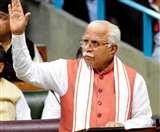 Haryana Budget 2020: मोहल्ला क्लिनिक की तर्ज पर गांव-गांव में मोबाइल मेडिकल यूनिट