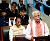 Haryana Budget 2020 में सात सामाजिक सरोकारों पर खास ध्यान, जगी बेहतरी की उम्मीद