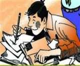 UP Board Exam 2020: हाईस्कूल की परीक्षा में पकड़ा गया सॉल्वर, बोला शिक्षक ने भेजा था