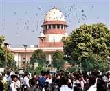 Article 370 हटाए जाने का मामला बड़ी बेंच को भेजा जाए या नहीं सुप्रीम कोर्ट सोमवार को देगा फैसला