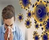 अंबाला में Coronavirus संक्रमित का मिला पहला पॉजिटिव केस, नेपाल से आया था पंजाब