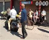 Curfew Day 6: मुख्य सड़कों और चौक-चौराहों पर सन्नाटा, सुबह थोक बिक्री के बाद मकसूदां मंडी बंद