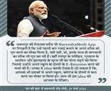 #MannKiBaat पीएम नरेंद्र मोदी को भा गया झारखंड के सूरज का आइडिया, आप भी आजमा के देखिए