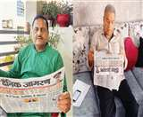 coronaviruseffect : अफवाहों से बचने के लिए पढ़े स्वच्छ और सुरक्षित अखबार : डा. अमित जैन Meerut News