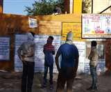 Coronavirus: राजस्थान में बाहर से आए लोगों को घरों में घुसने से रोका, विदेशी पुष्कर से रवाना