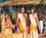 रामायण सीरियल के दोबारा प्रसारण पर बीसीसीएलकर्मी ने की धर्म विशेष के खिलाफ टिप्पणी, गिरफ्तार Dhanbad News