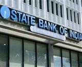 बैंकिंग कामकाज निपटाना है तो चिंता न करें, कर्फ्यू में दो दिन खुले रहेंगे बैंक