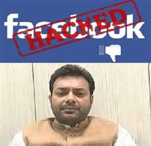 चरखारी भाजपा विधायक पर साइबर हमला, Facebook अकाउंट हैक करके अभद्र टिप्पणी