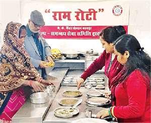 Positive India: राम रोटी अब अन्नपूर्णा बनकर लॉकडाउन में भर रहा गरीबों का पेट
