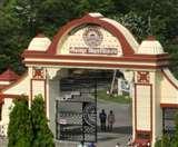 गोरखपुर विश्वविद्यालय के विभागों को खोलने की तैयारी Gorakhpur News