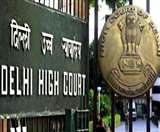दिल्ली हाई कोर्ट ने कोरोना के कारण सभी कोर्ट को 14 जून तक बंद करने का दिया आदेश