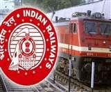 IRCTC Indian Railways: रेलवे ने खारिज की श्रमिक स्पेशल ट्रेन के 9 दिन देरी से गंतव्य तक पहुंचने की रिपार्ट
