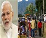 Jammu and Kashmir: मोदी 2.0 में बदल गई जम्मू-कश्मीर की सियासत, व्यवस्था और भूगोल