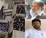 डिप्टी सीएम दुष्यंत चौटाला और गृहमंत्री विज की 'तनातनी' से उलझेगी शराब घोटाले की जांच