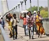 Migrant Labourers Crisis: भरोसा टूटा तो घर की ओर बढ़े प्रवासी श्रमिकों के कदम, जानिए आपबीती