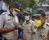 Maharashtra Lockdown: सावधान! आपके WhatsApp चैट और FB पोस्ट पर है पुलिस की निगाह