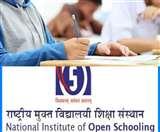 राष्ट्रीय मुक्त विद्यालय शिक्षा संस्थान की परीक्षा अध्ययन केंद्रों पर कराने की मांग