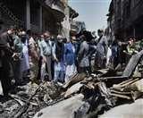 पाकिस्तान विमान हादसे में नया मोड़, जांचकर्ताओं और बचाव अधिकारियों को मलबे में मिली 30 मिलियन की नकदी