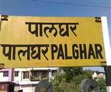 Maharashtra: पालघर में फिर दो साधुओं पर हमला