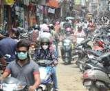 देहरादून में शनिवार से शाम सात बजे तक खुल सकेंगे बाजार Dehradun News