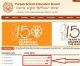 PSEB Result 2020: 10वीं, 8वीं और 5वीं कक्षाओं के परिणाम घोषित, पंजाब बोर्ड ने इंटर्नल ग्रेडिंग से जारी किये नतीजे