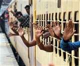 LockDown 4 Lucknow News: जहां मिला छोटा स्टेशन खड़ी हो गई ट्रेन, 36 की जगह 41 घंटे में तय किया सफर