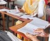 UP Board : बगैर कापी में लिखे पास होने के लिए परीक्षक से तरह-तरह की अपील