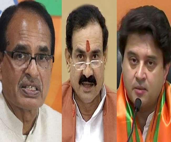 मप्र में राजनीति तेज, मंत्रिमंडल विस्तार फिर टला; गृहमंत्री नरोत्तम मिश्रा को बुलाया दिल्ली - दैनिक जागरण