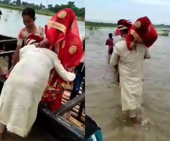 Flood in Kankai river in Kisganj Bihar The groom carried the bride across  the river