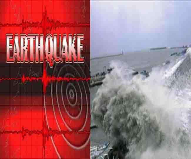 Tsunami Alert: A Tsunami watch issued for Hawaii, followed by an 8.2 magnitude earthquake in Alaska