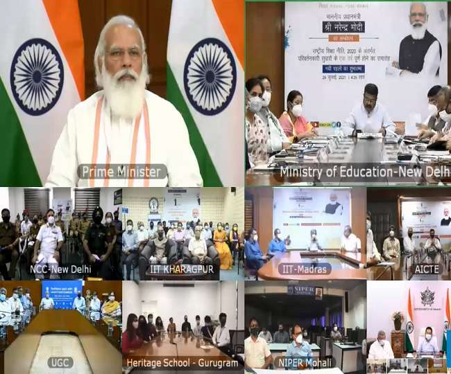 PM's Address on NEP: Prime Minister's Addressed the Nation on National  Education Policy on Completion of One Year, Many Initiatives Launched