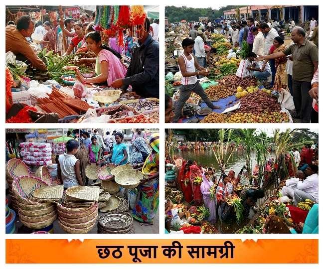 Chhath Puja Samagri: पहली बार रखना है छठ पूजा का व्रत, तो इन सामग्रियों को लेना न भूलें