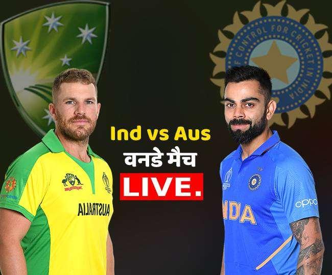 Ind vs Aus 2nd ODI Match LIVE