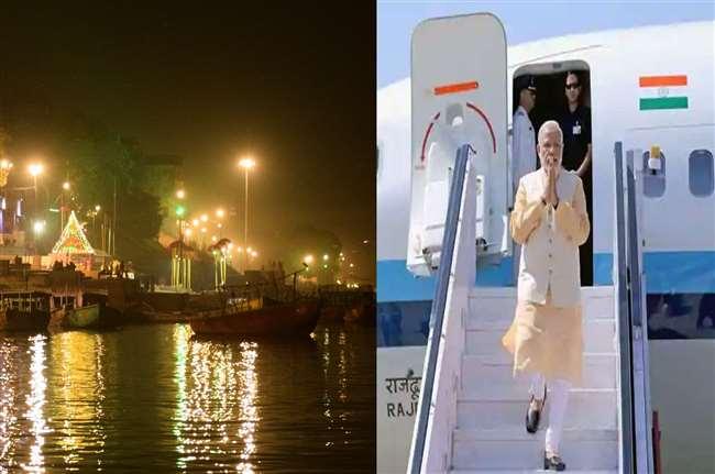 प्रधानमंत्री नरेंद्र मोदी के देव दीपावली पर आगमन और प्रस्तावित स्थानों पर तैयारियां अंतिम चरण में है।