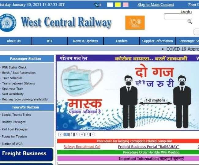 WCR Apprentice 2021 Notification: पश्चिम मध्य रेलवे (West Central Railway, WCR)