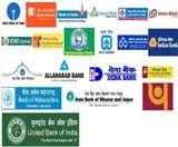 एक अप्रैल से 10 बैंकों के ग्राहकों की बदल जाएगी बैंक डिटेल, इन बैंकों का होने जा रहा विलय
